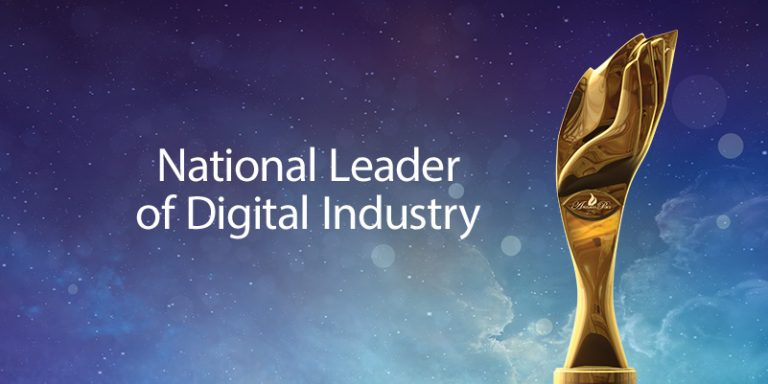 National Leader of Digital industry