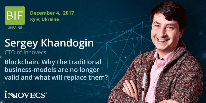 Sergey Khandogin will speak at Business Innovations Forum – BIF UKRAINE