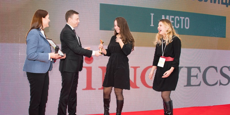 HR Brand Awards 2015 - Innovecs is the most attentive employer 2015!