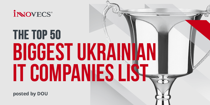 Innovecs in the list of Top 50 Biggest Ukrainian IT Companies by DOU
