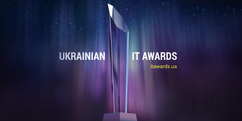 itawards edit - Innovecs CTO appointed to the jury board of Ukrainian IT Awards